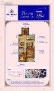 中海・寰宇天下3室2厅1卫95平方米户型图