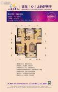 兰州碧桂园3室2厅1卫105平方米户型图
