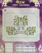 鹤山新华城3室2厅2卫90--103平方米户型图