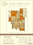 大港御景新城3室2厅2卫138平方米户型图