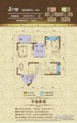 东方之珠花园2室2厅2卫90平方米户型图