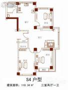 实华・新兴佳园3室2厅1卫118平方米户型图