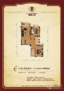 康馨家园2室2厅1卫98平方米户型图