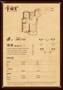 高速时代华府3室2厅1卫109平方米户型图