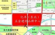 亿丰・微公馆交通图