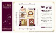 才子嘉都2室2厅1卫52平方米户型图