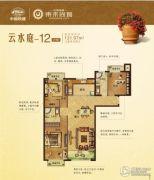中国铁建・东来尚城3室2厅2卫131平方米户型图