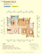 海博星都4室2厅2卫139平方米户型图