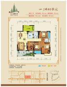 鑫源国际广场4室2厅2卫146平方米户型图