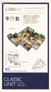 大雅云居山2室2厅2卫77平方米户型图