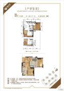 方圆中汇城2室2厅1卫49平方米户型图
