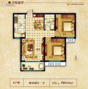 水榭雅庭2室2厅1卫89平方米户型图