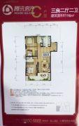 万科城3室2厅2卫0平方米户型图