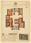 景观城壹号3室2厅2卫0平方米户型图