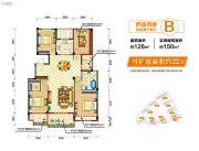 佳源优优城南4室2厅2卫128平方米户型图