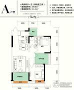 仁怀国酒城2室2厅1卫89平方米户型图