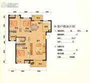 中央美地3室2厅2卫114平方米户型图