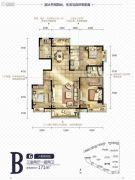 中国铁建国际城3室2厅2卫171平方米户型图