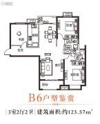 香江龙湾3室2厅2卫123平方米户型图