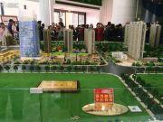 荣昌商业广场沙盘图