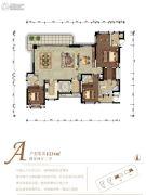 武汉江山4室2厅3卫234平方米户型图