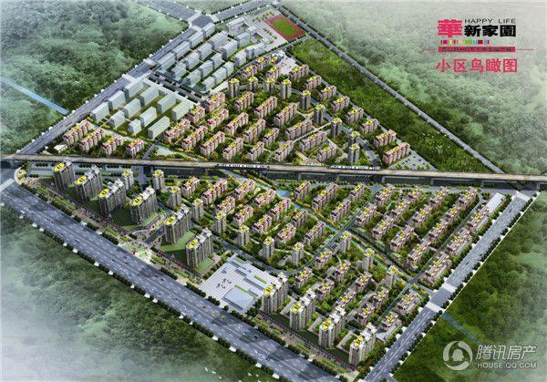 华新家园鸟瞰图