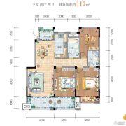 晴园3室2厅2卫117平方米户型图