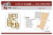 金一华府二期3室2厅2卫98--140平方米户型图