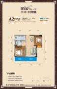 天润万象城2室2厅1卫87平方米户型图