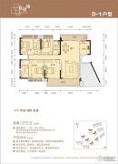 联康城4室2厅3卫169--186平方米户型图
