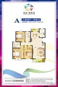 奥园雅典苑3室2厅2卫151平方米户型图