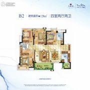 九龙仓时代上城4室2厅2卫128平方米户型图