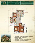 金色阳光花园3室2厅2卫143平方米户型图