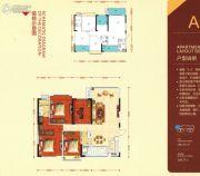 华展・华园3室2厅2卫134平方米户型图