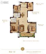 花园半岛 高层4室2厅2卫143平方米户型图