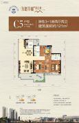 东峻华赋阅山郡3室2厅2卫121平方米户型图