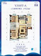 碧桂园凰城3室2厅2卫123平方米户型图