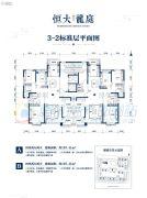 恒大龙庭4室2厅2卫197平方米户型图