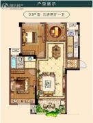 御龙湾3室2厅1卫0平方米户型图