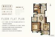 新华联奥莱悦府2室2厅2卫0平方米户型图