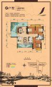 顺祥南洲1号3室2厅2卫115平方米户型图