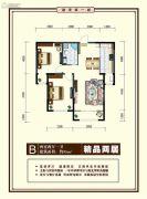 融茂第一城2室2厅1卫99平方米户型图
