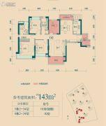 仁恒滨海半岛4室2厅2卫143平方米户型图