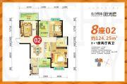 东方明珠・阳光橙3室2厅2卫124平方米户型图