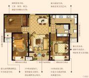 中建・大观天下3室2厅1卫117平方米户型图