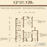 艺豪・鑫隆湾3室2厅1卫120平方米户型图