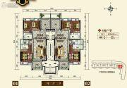 东庆和园3室2厅2卫149--159平方米户型图