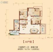兴和・瑞郡3室2厅1卫105平方米户型图