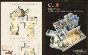 江山一品5室3厅3卫111平方米户型图