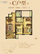 云厦阳光福邸3室2厅1卫93平方米户型图